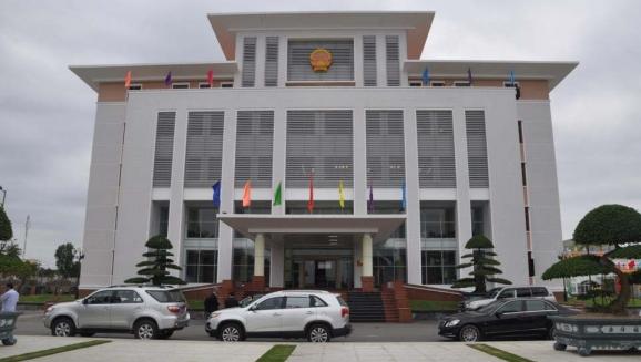 Văn phòng UBND tỉnh Quảng Nam